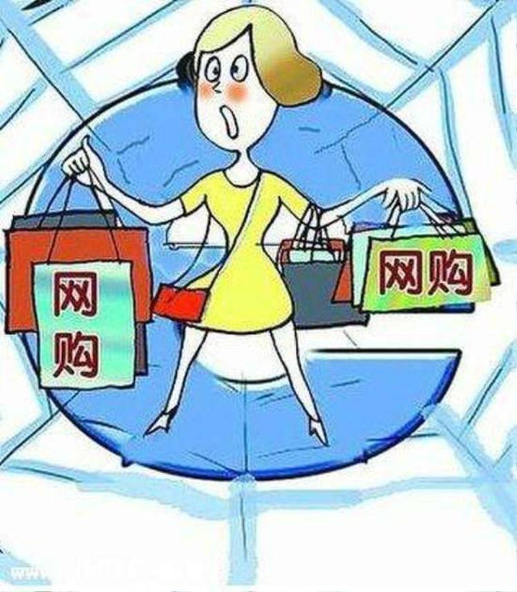"""Vợ Li Cheng là một """"yêu nữ"""" mua hàng online. Ảnh minh hoạ."""