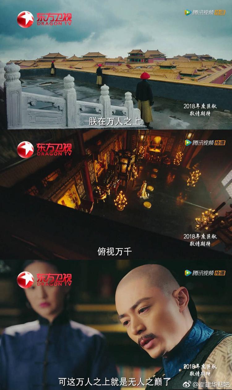 Trailer Hậu cung Như Ý Truyện mở ra màn cung đấu của Hoàng hậu Châu Tấn và các phi tần