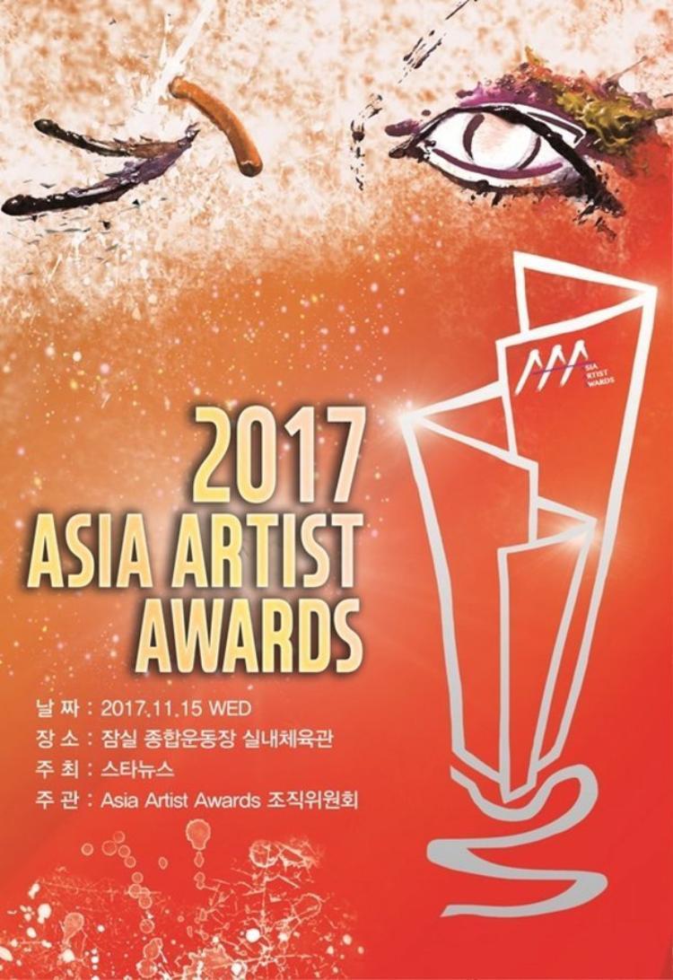 Asia Artist Awards 2017 vừa chốt sổ, fan than trời vì thứ hạng không thể tin nổi của top 10