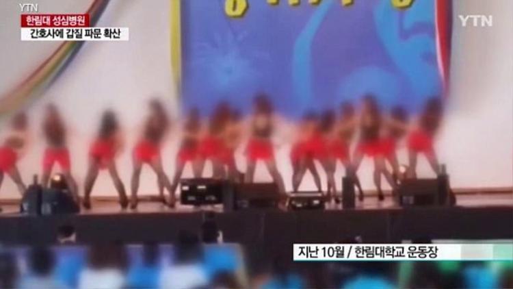 Một bệnh viện đã bị lên án sau khi bắt các nữ y tá nhảy sexy tập thể.