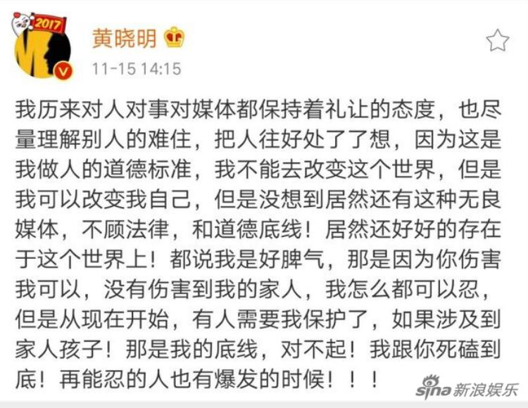 Bài đăng của Huỳnh Hiểu Minh.