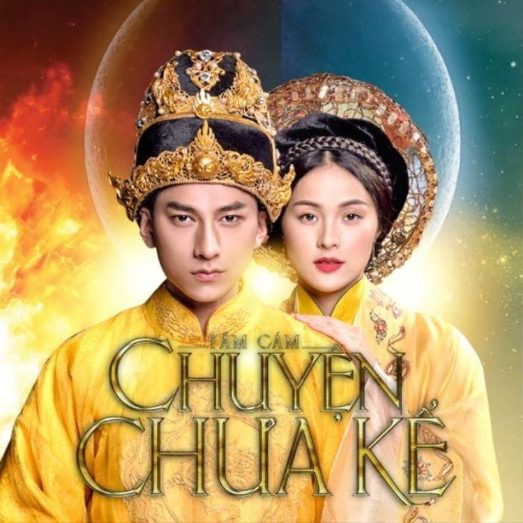 Ngô Thanh Vân sản xuất phim điện ảnh đầu tay Tấm Cám: Chuyện chưa kể năm 2016.