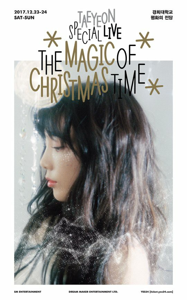 Taeyeon (SNSD) đón Giáng sinh hoành tráng: Concert thôi chưa đủ, cả album và MV mới coóng nữa