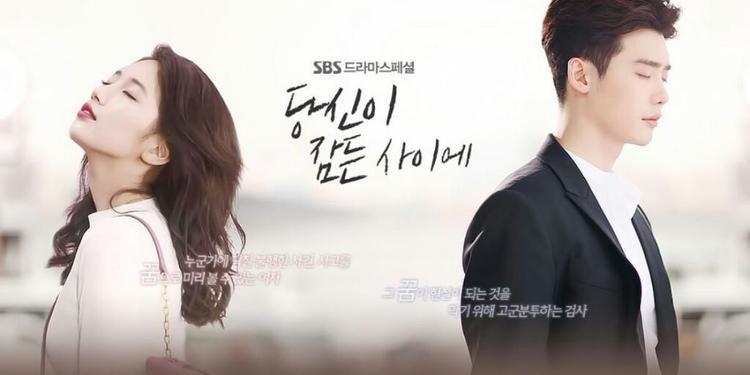 Hậu chia tay người tình, những hình ảnh tình tứ bên bạn diễn của Bae Suzy - Lee Jong Suk được các fan đào mộ.