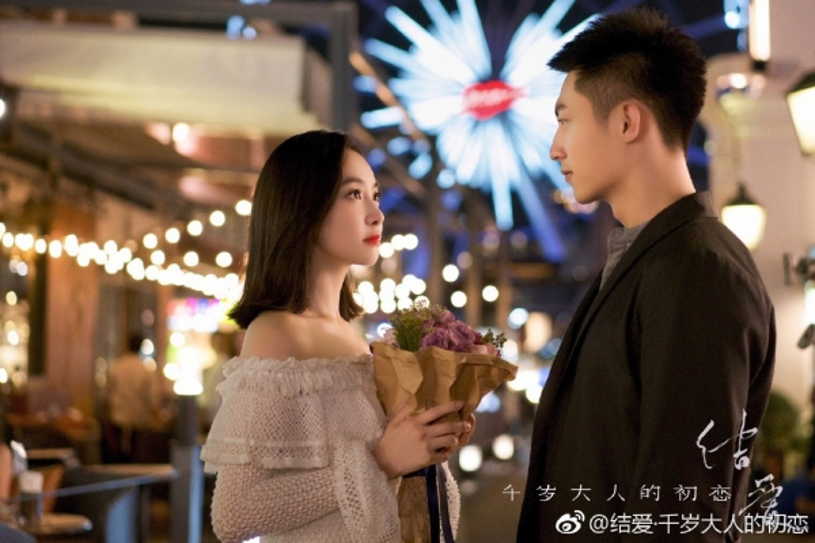 Chắc hẳn fan của Hoàng Cảnh Du sẽ rất lo lắng khi biết thần tượng của mình sẽ đóng cặp với cô
