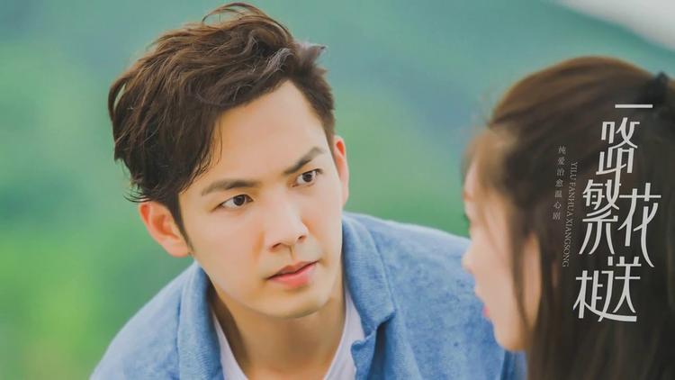 Con đường đưa tiễn đầy hoa (do Chung Hán Lương và Giang Sở Ảnh đóng chính) được lên sóng thay thế cho bộ phim Như Ý truyện.