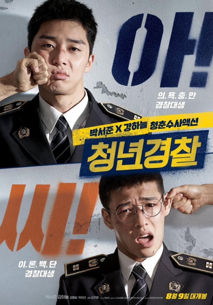 Kang Ha Neul và Park Seo Joon trong phimMidnight Runners