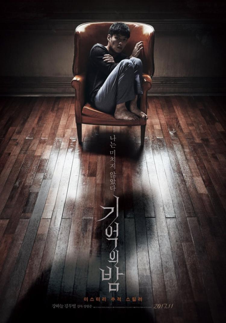 Kang Ha Neul kết hợp cùng Kim Moo Yul trong phim mới, hứa hẹn khuynh đảo phòng vé cuối năm
