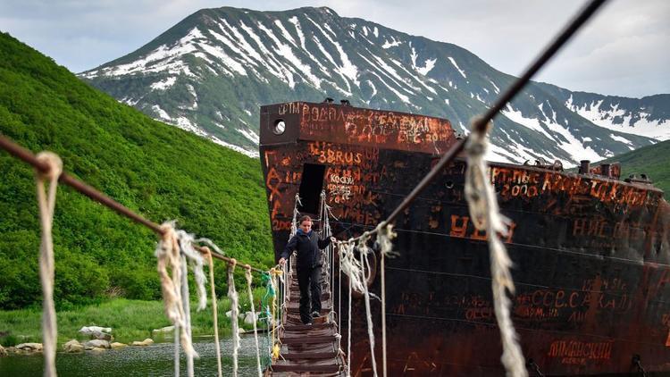 Vịnh Russkaya, Nganằm trên vịnh Avacha trên bờ biển phía đông nam bán đảo Kamchatka ở phía đông nước Nga.