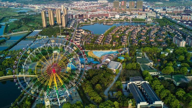 Thành phố Đông Dương, Trung Quốc