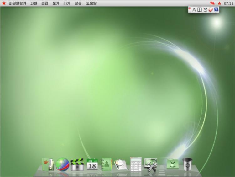 Có thể bạn cũng đã nhận ra Red Star 3 khá giống Mac OS X. Dù vậy các phiên bản trước của hệ điều hành lại thực tế lại có nhiều điểm tương đồng với Windows XP. Nhiều người tin rằng ông Kim Jong Un muốn Red Star mang lại trải nghiệm của Mac OS X bởi ông được cho là có dùng một chiếc iMac vào năm 2013.