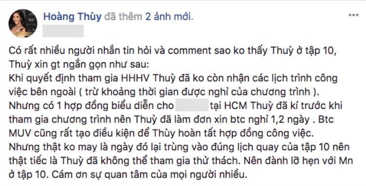 Dòng trạng thái chia sẻ lý do không xuất hiện trong tập 10 Hoa hậu Hoàn vũ Việt Nam 2017.