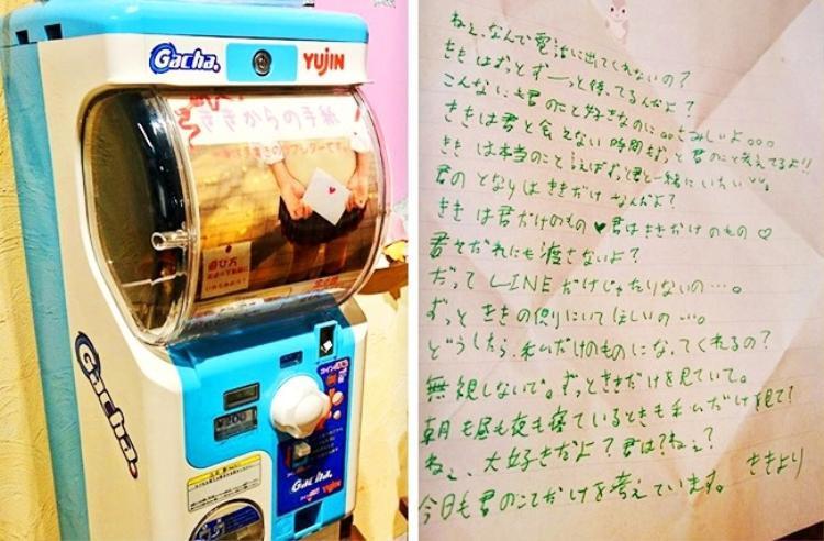 """Một thiết bị viết tay tự động dành cho những người """"lười viết""""."""