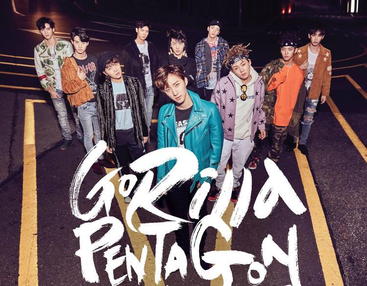 Xếp thứ 3 là các thành viên Pentagon với album Gorilla.