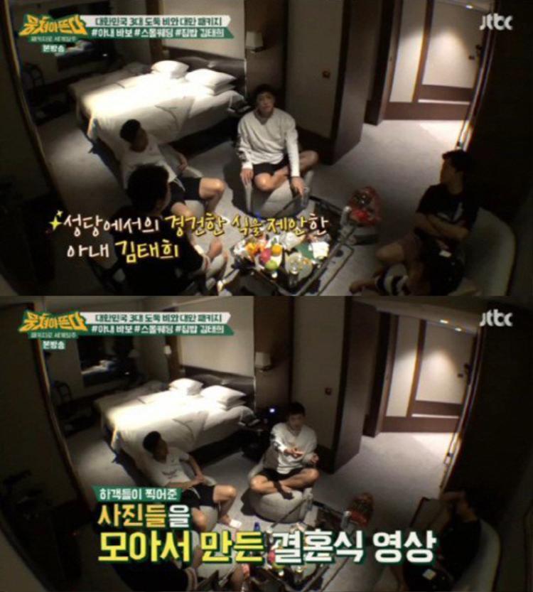 Bi Rain tiết lộ chi phí cho đám cưới rơi vào khoảng 2 triệu won (gần 42 triệu đồng).