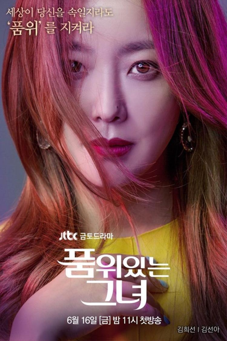 Kim Hee Sun diễn xuất sắc vai con dâu tài phiệt trong Woman of dignity.