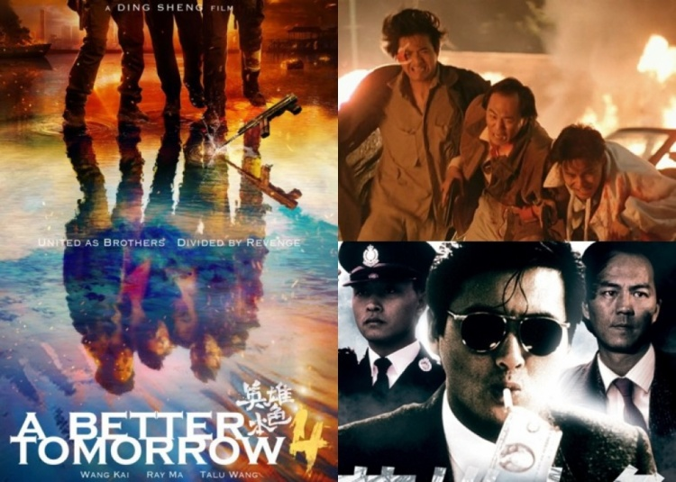 Series phim Anh hùng bản sắc 1 và 2 do Châu Nhuận Phát, Trương Quốc Vinh và Địch Long đóng chính, so với phần 4 có khoảng cách thời gian 30 năm.
