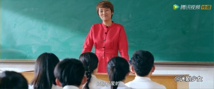 """Vẫn nhớ câu nói đủ gật gù của cô và chiếc áo đỏ bị học trò ghẹo nhưng vẫn cười tươi và nói: """"Mặc như vậy chẳng phải vì hi vọng các em đều làm bài tốt sao!"""""""
