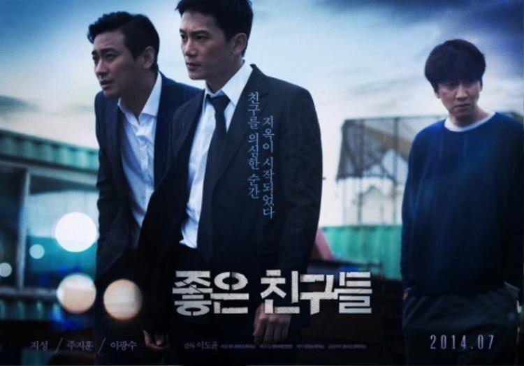 6 vai diễn điện ảnh đa màu sắc của thái tử Joo Ji-hoon