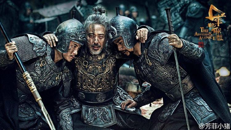 Nam diễn viên Hoa ngữ xuất sắc nhất 2017: Phái thực lực lên ngôi, tiểu sinh bị thất thế