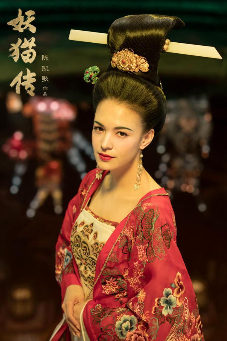 Trương Dung Dung vào vai nàng Dương Quý Phi mới nhất của điện ảnh Trung Quốc