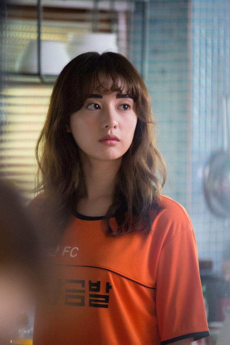 Kim Ji Won (Fight My Way)