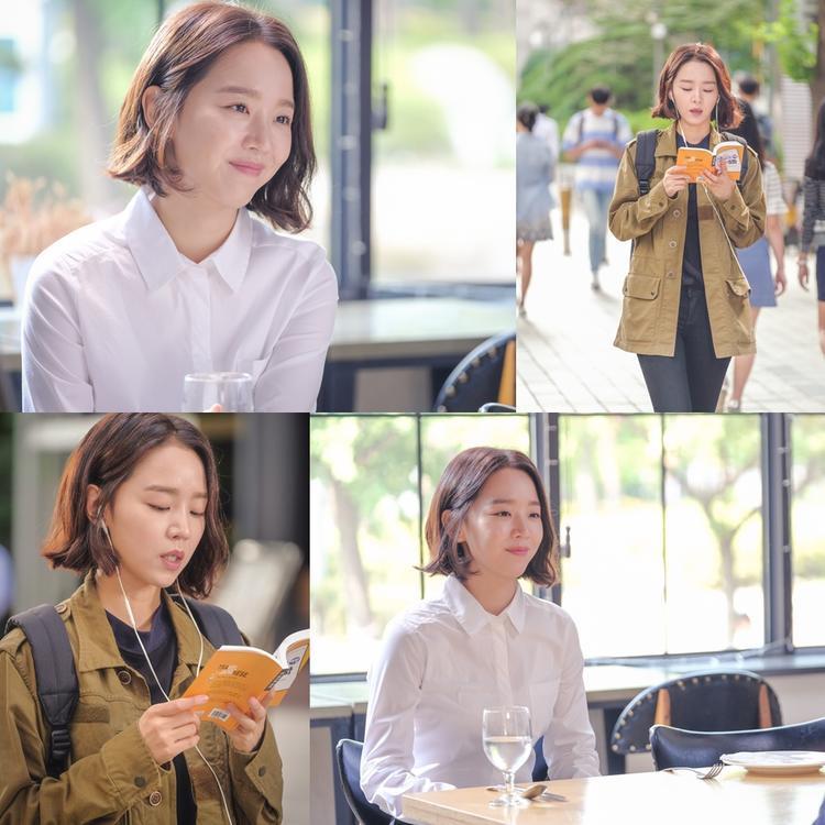 Shin Hye Sun (My Golden Life)