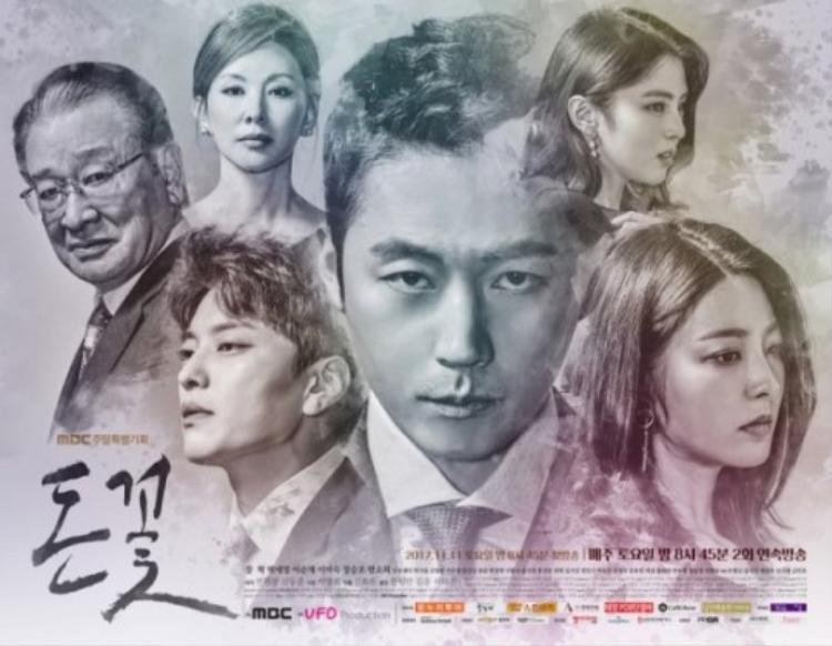 Sợ gấp rút rồi xảy ra sai sót như 'Hwayugi', đài MBC tuyên bố sẽ không ra phim mới cho đến tháng 3?