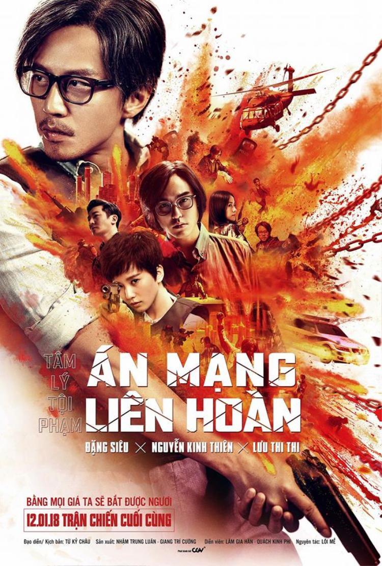 """""""Án mạng liên hoàn"""" công chiếu tại Việt Nam ngày 12.1.2017"""