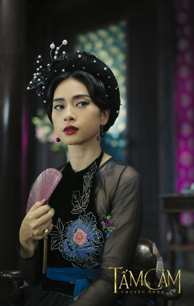 Ngô Thanh Vân trong phim.