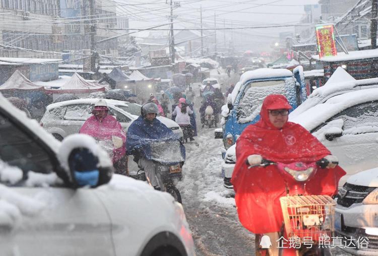 Tình trạng giao thông tắc nghẽn do mưa tuyết.