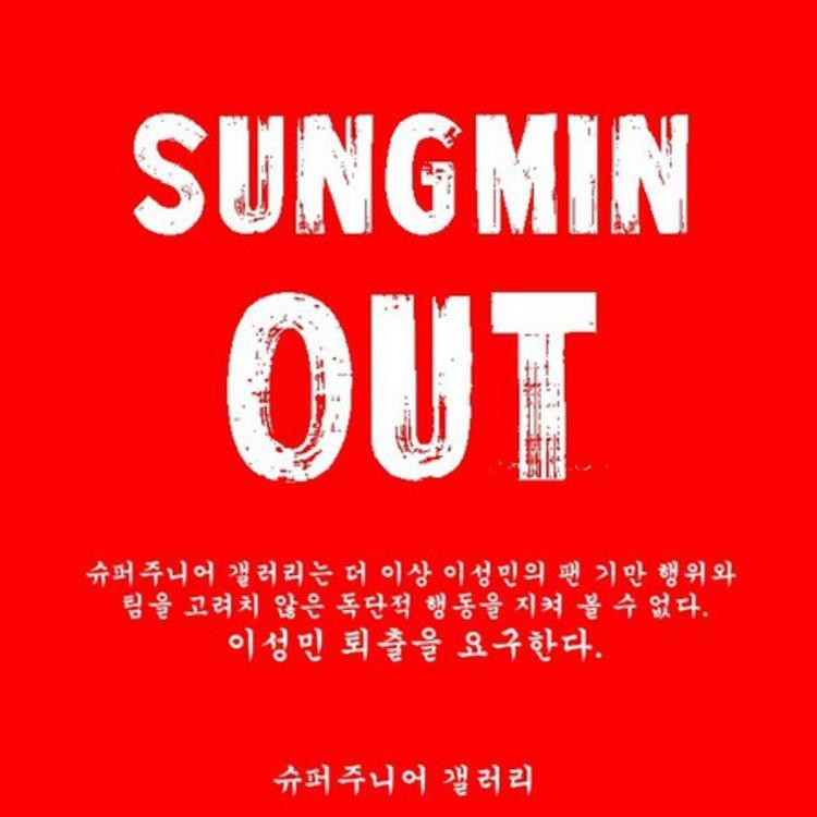 Và đây là điều mà Sungmin nhận lại.