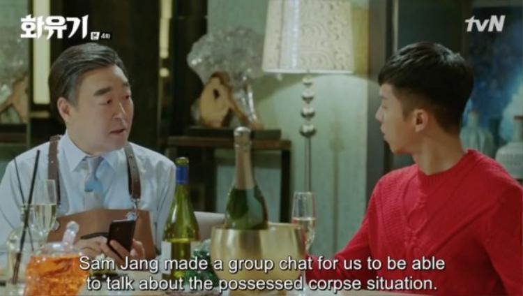 Son Oh Gong không có trong group chat của Sun Mi và mọi người