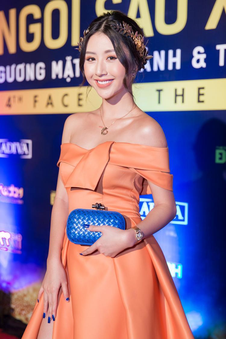 Phí Quỳnh Anh.
