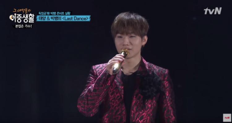 """Daesung tiếp tục:""""Đây sẽ là màn chính diễn cuối cùng của chúng tôi trước khi lên đường nhập ngũ. Tôi không buồn. Tôi chỉ muốn gửi lời cảm ơn đến các bạn vì những khoảnh khắc và ký ức tuyệt vời như một món quà mà các bạn đã dành tặng cho chúng tôi""""."""
