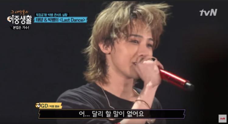 Trưởng nhóm BigBang mắt ngấn lệ, không nói lên lời khi bày tỏ cảm xúc trước khán giả.