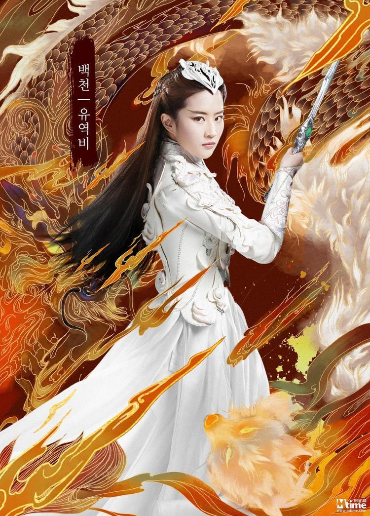 Sóng gió như 'Tam sinh tam thế' bản điện ảnh: Vừa 'xuất khẩu' sang Hàn lại trở thành phim dở nhất năm