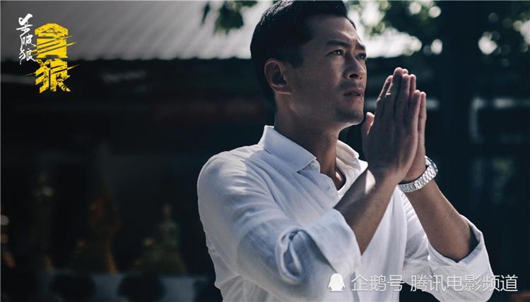 """Cổ Thiên Lạc nhận được đề cử Nam diễn viên chính xuất sắc nhất trong phần 3 của """"Sát phá lang - Tham lang""""."""