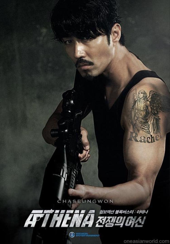 Cha Seung Won là diễn viên thường xuyên đảm nhiệm những bộ phim hành động Son Hyuk trong Âm mưu Athena là người tàn nhẫn và tham vọng nhưng lại có điểm yếu trong tình yêu