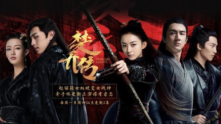 10 bộ phim truyền hình có kinh phí lớn nhất lịch sử Trung Quốc