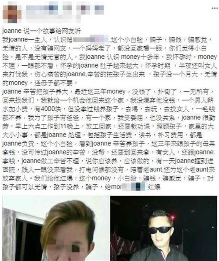Bài viết Joanne chia sẻ trên mạng xã hội.