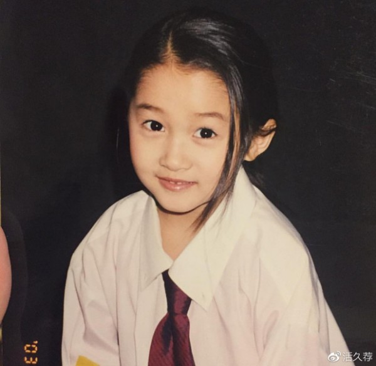 Vai diễn Bình Bình trong Yên Hải Phù Trầm là vai diễn đầu tiên của Quan Hiểu Đồng khi mới 4 tuổi