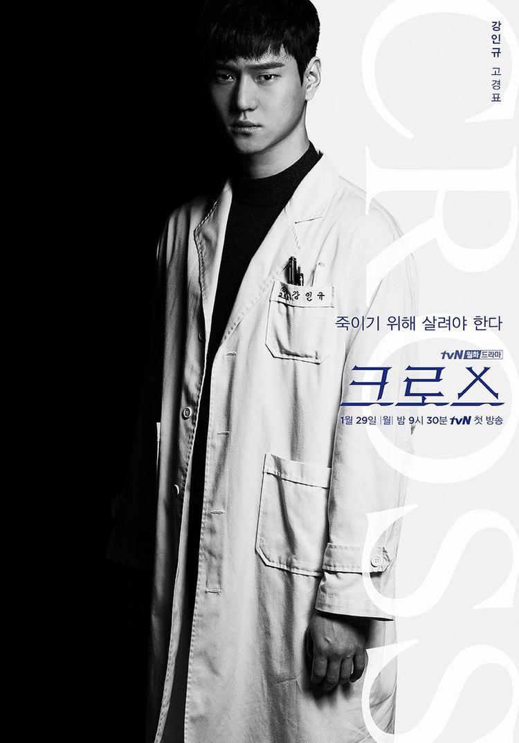Nam diễn viên Ko Gyung Pyo.Đây là lần thứ ba Go Kyung Pyo vào vai một bác sĩ trên màn ảnh sau God of Quiz Season 3 và Reply 1998.