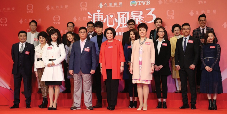 Phần 3 không được đánh giá cao nhưng TVB vẫn công bố dự án điện ảnh Sóng gió gia tộc