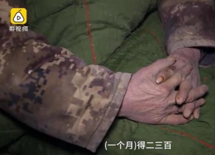 Bàn tay ông cụ lấm tấm vết bẩn do làm việc.