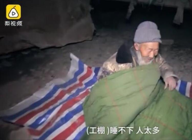 Ông cụ trải tấm bạt và ngủ dưới sàn lạnh giá.