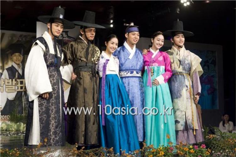 Jeon Tae-soo, Yu A-in, Park Min-young, Micky Yoochun, Seo Hyo-rim và Song Joong-ki.