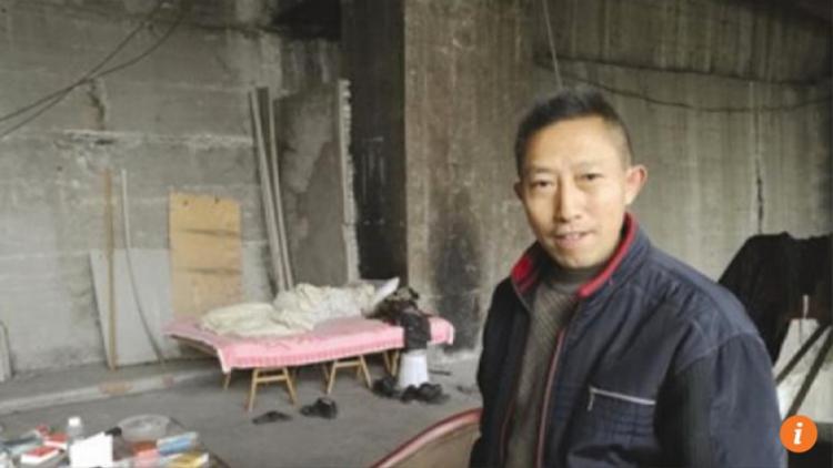 Ông WangChengzhou.