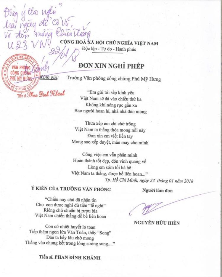 Nhân viên xin nghỉ bằng thơ lục bát, được trưởng phòng kí đồng ý cũng bằng thơ và quyết định cuối cùng của sếp to cho nghỉ hẳn 2 ngày!!!