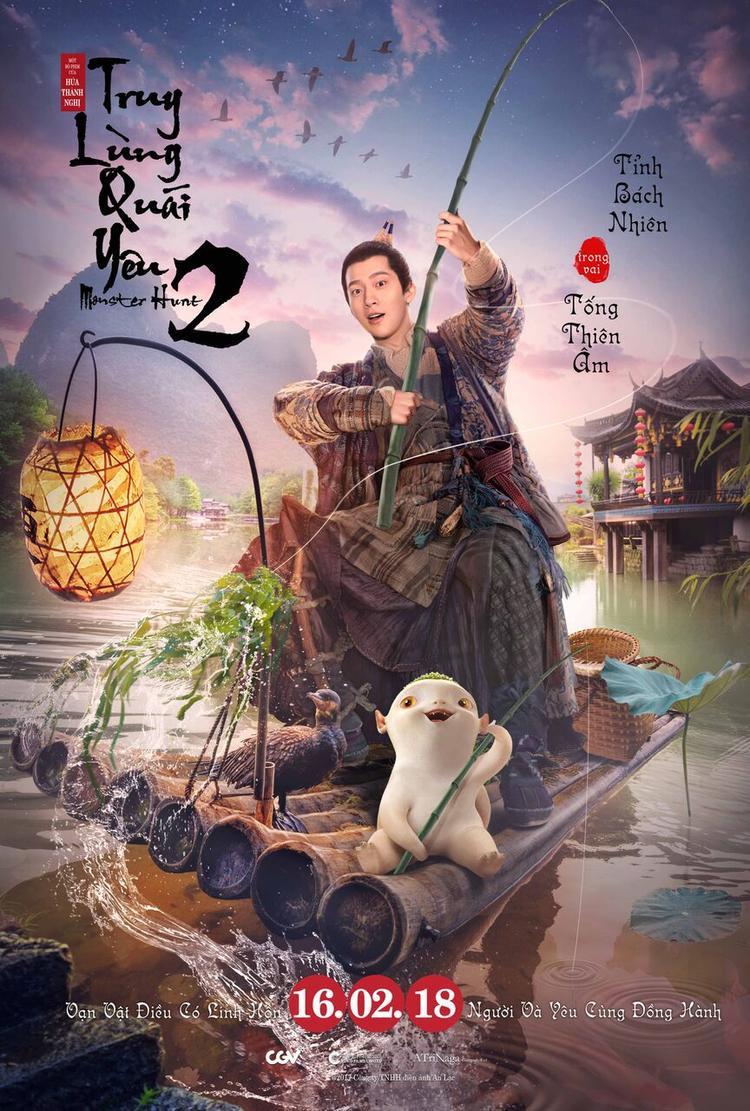 Poster của Truy Lùng Quái Yêu 2